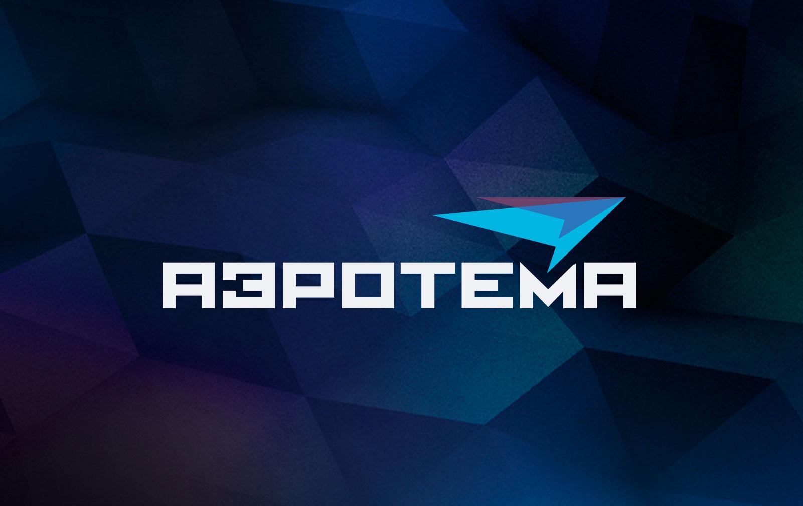 aerotema_logo_big
