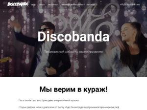 discobanda