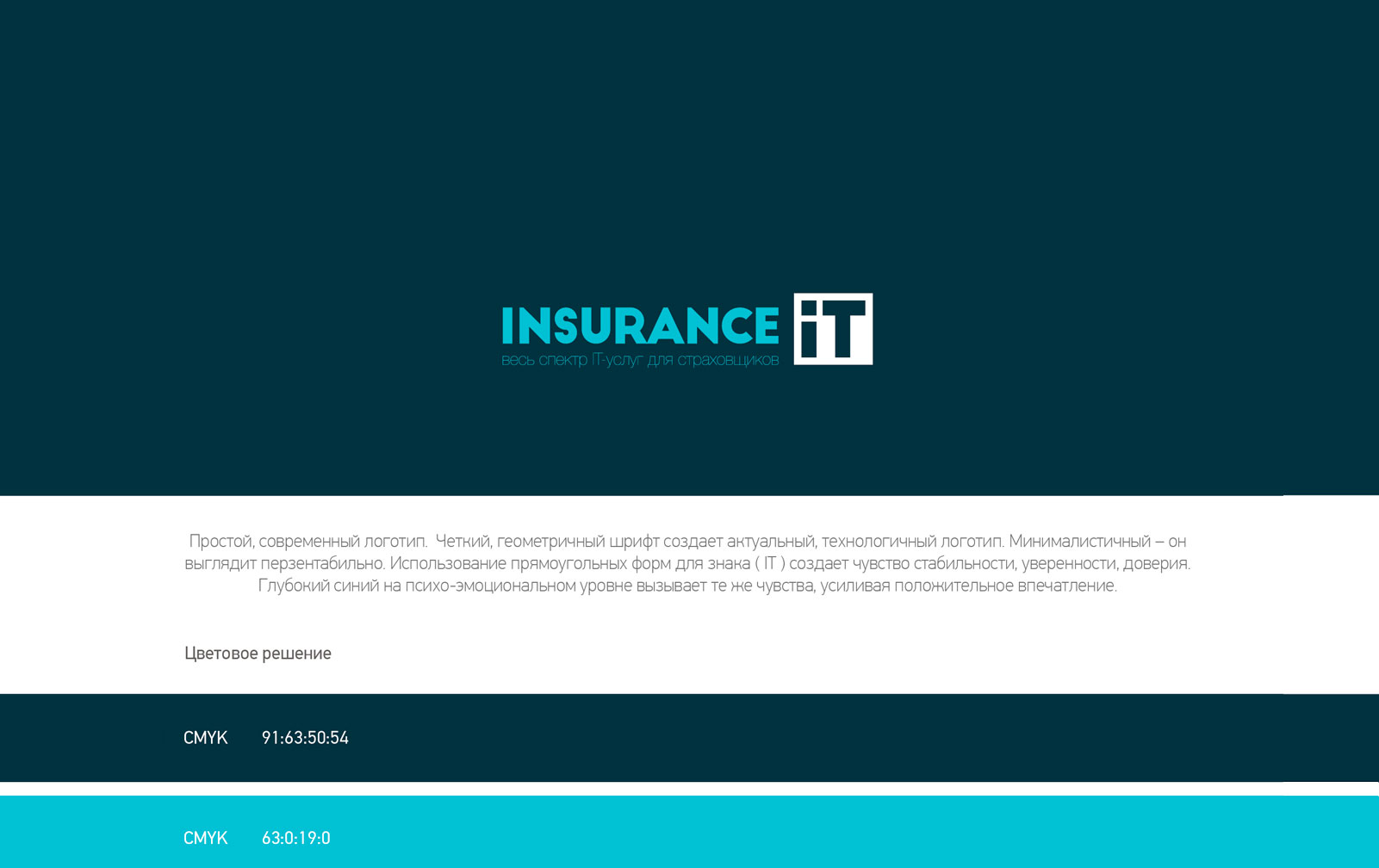 insuranceit_logo_big