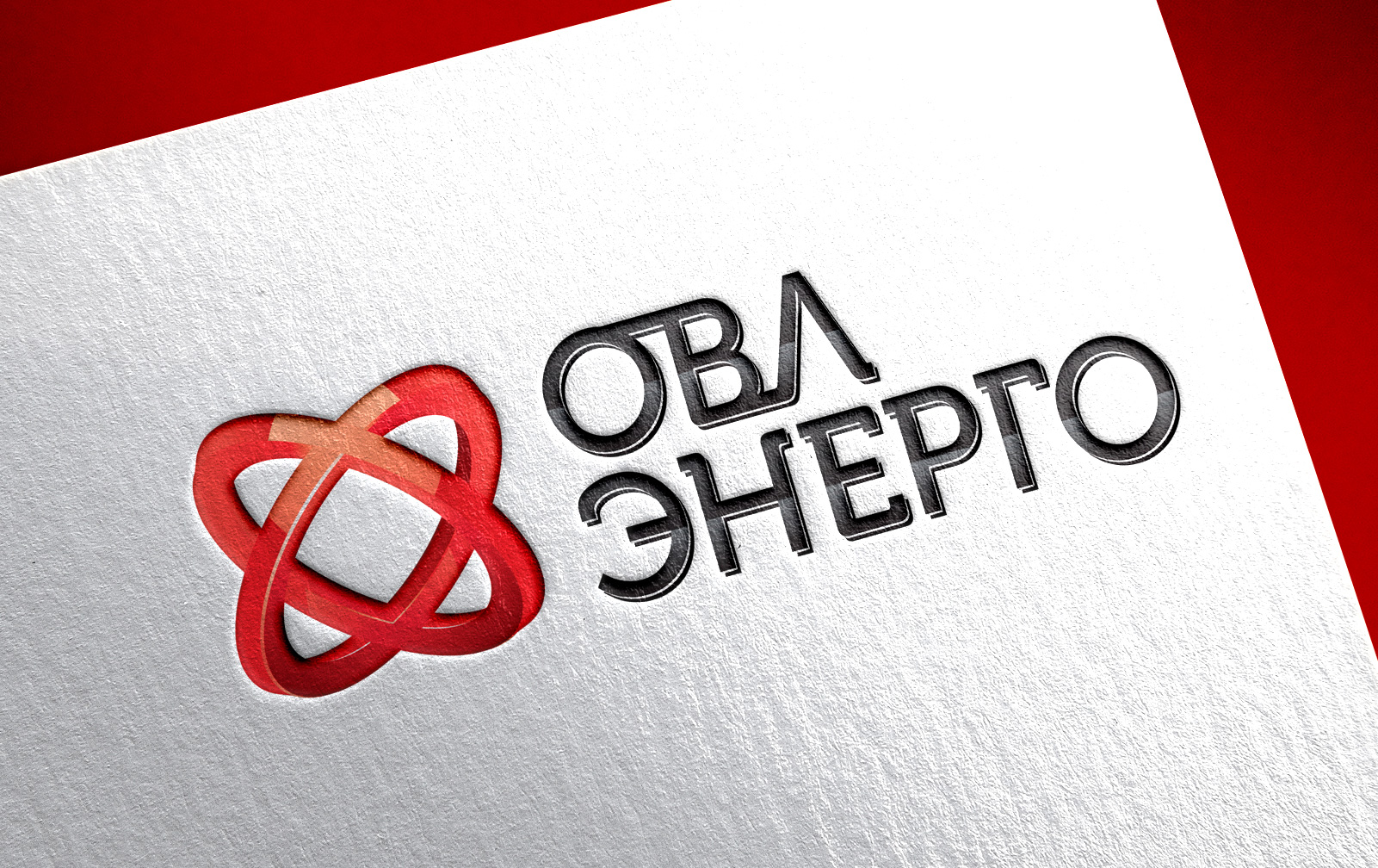 ovlenergo_logo_big